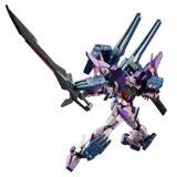Bandai 1/144 HGBD GN-0000 DVR/S Gundam 00 Sky HWS (Trans-Am Infinite Mode) (HGBD) Model Kit [OFERTAS]